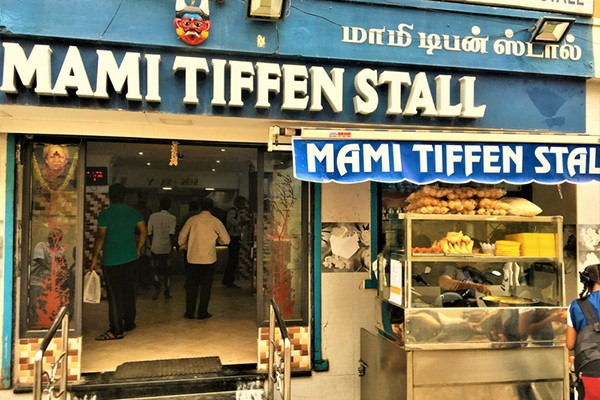 indian pamorama-food-south india-mami tiffin stall