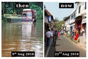 Kerala flood - Indian panorama