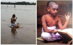 Gayathri Manthra daily