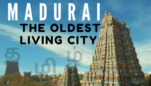 Madurai City