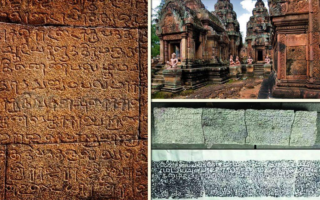 stone-inscriptions-in-china
