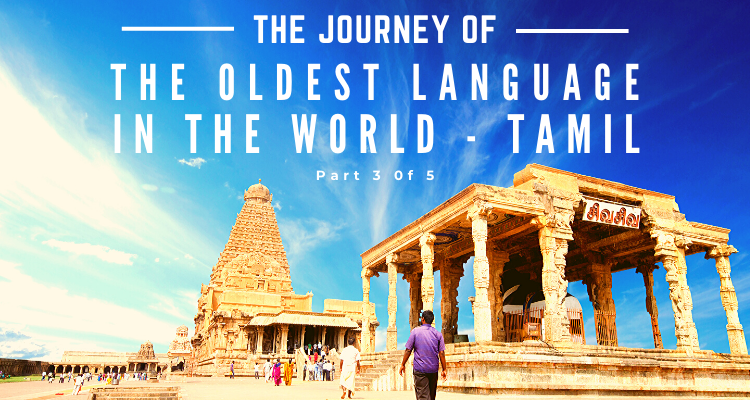 The Oldest Language in the World - Tamil