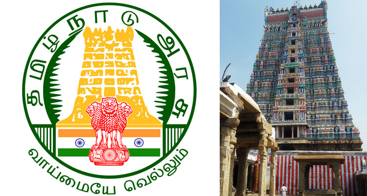 A picture of Tamilnadu state emblem with Srivilliputhur Andal Temple Gopuram for reference.