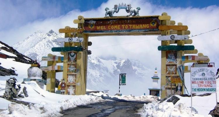 Sela Pass - The Gateway of Tawang