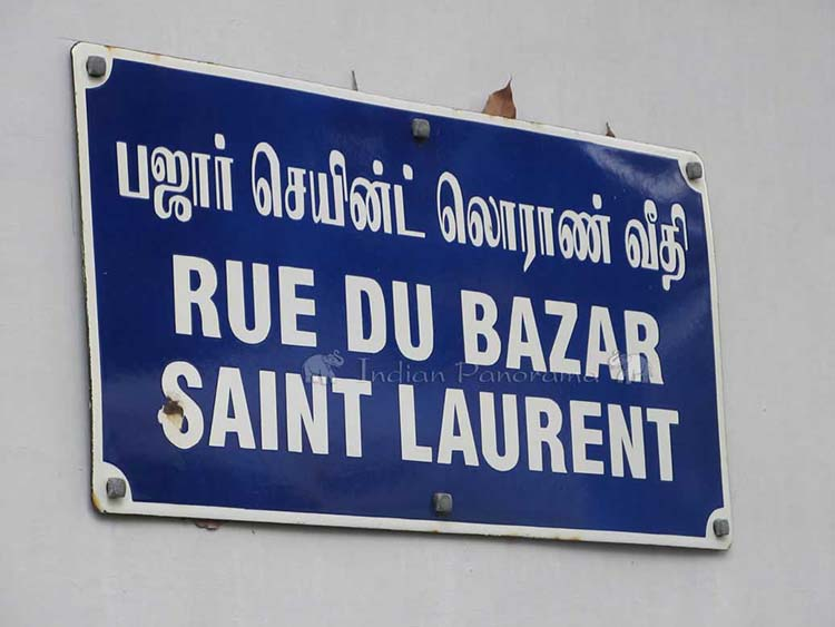 Many streets in Pondicherry still have French names
