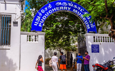 pondicherry-museum