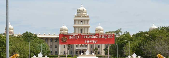 tamil-university-thanjavur