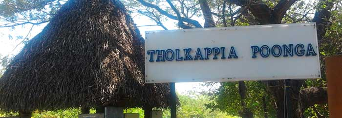 theosophical-society-chennai